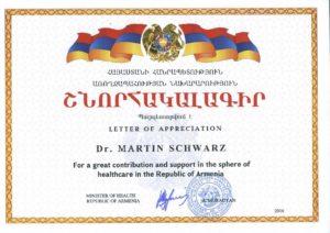 Urkunde Gesundheitsminister