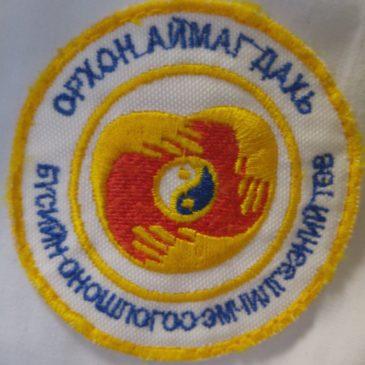 Erdenet Mongolei vom 20.08.2017 – 03.09.2017